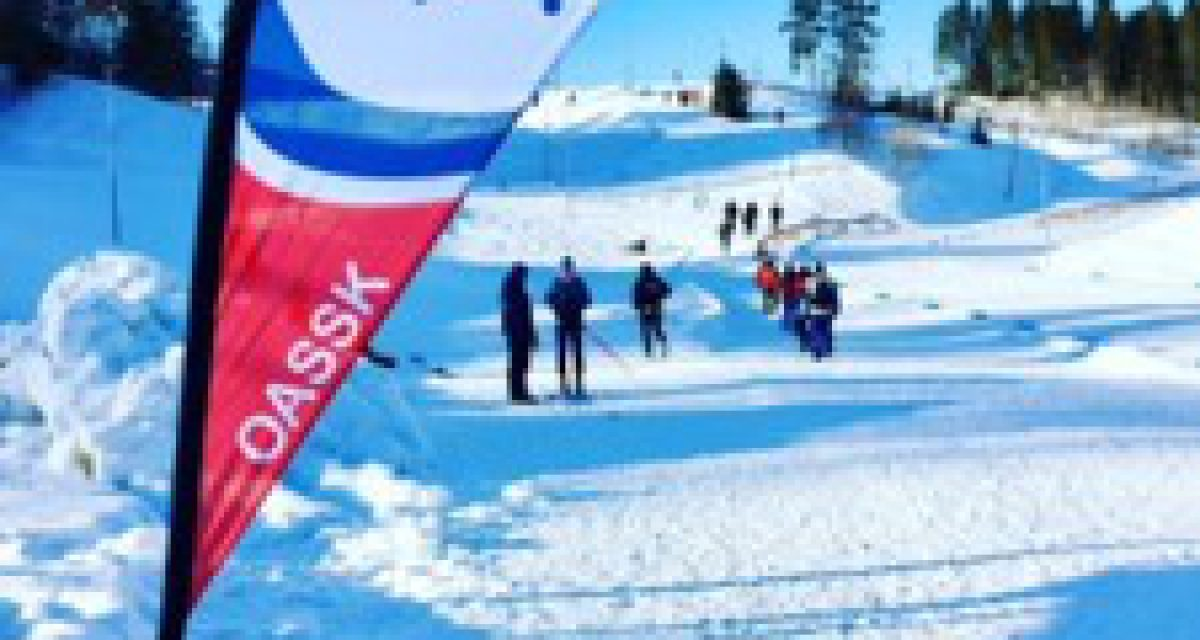 Resultater OASSK cup etter Kvalfoss-Sprinten
