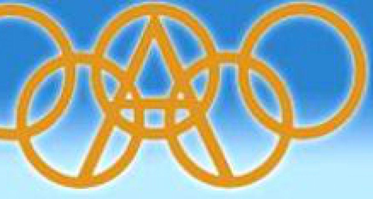 Påmelding til årets Olympiske Akademi
